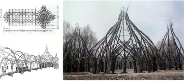 Konstrukcja z Wierzby